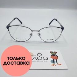 Женские очки Dacchi CN942