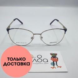 Женские очки Dacchi CN943