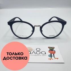 Женские очки Dacchi CN944