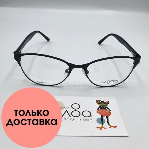 Женские очки Cardy Dony CN949