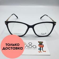 Женские очки Santarelli CN950
