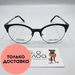 Женские очки Blueclassic CN951
