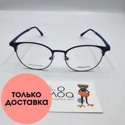 Женские очки Trend CN952