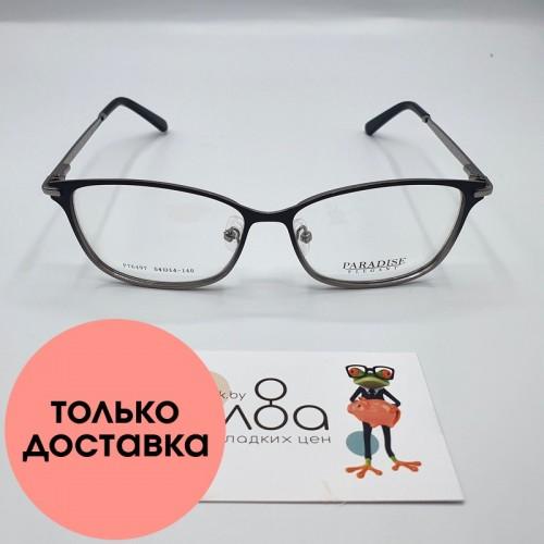 Женские очки Paradise CN954