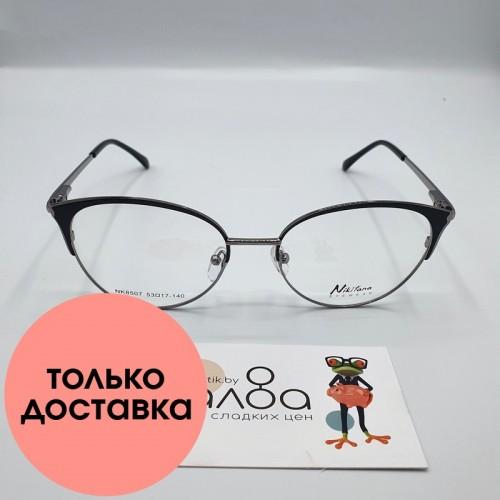 Женские очки Nikitana CN957