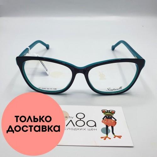 Женские очки Santarelli CN958